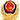 芝人堂灵芝孢子粉公安备案号